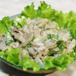 Салат с курицей и шампиньонами / Простые рецепты