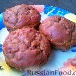 Свекольно-рисовые кексы