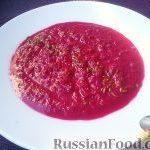Свекольный крем-суп с рисом